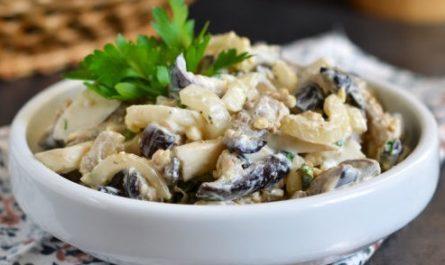 простой рецепт вкусного салата с говядиной и черносливом