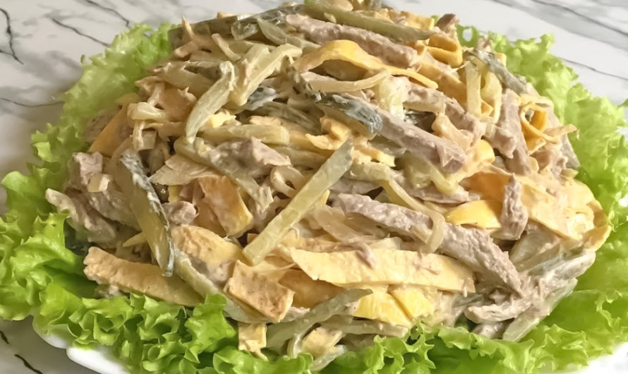 Салат из говяжьей печени с сушеными грибами