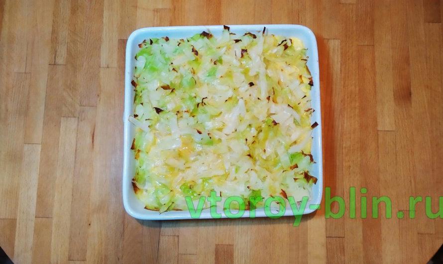 Гратен из капусты: рецепт с пошаговыми фото