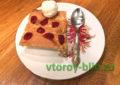 Бисквитный заливной пирог