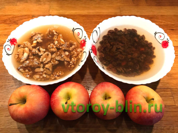 Яблочный Штрудель из готового слоеного теста «Фило»