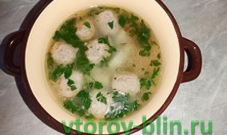 Суп с фрикадельками рецепт