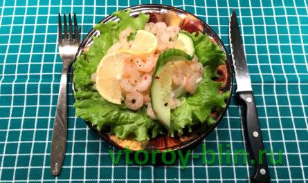 Скандинавский тост «Скаген» с креветками и салатом