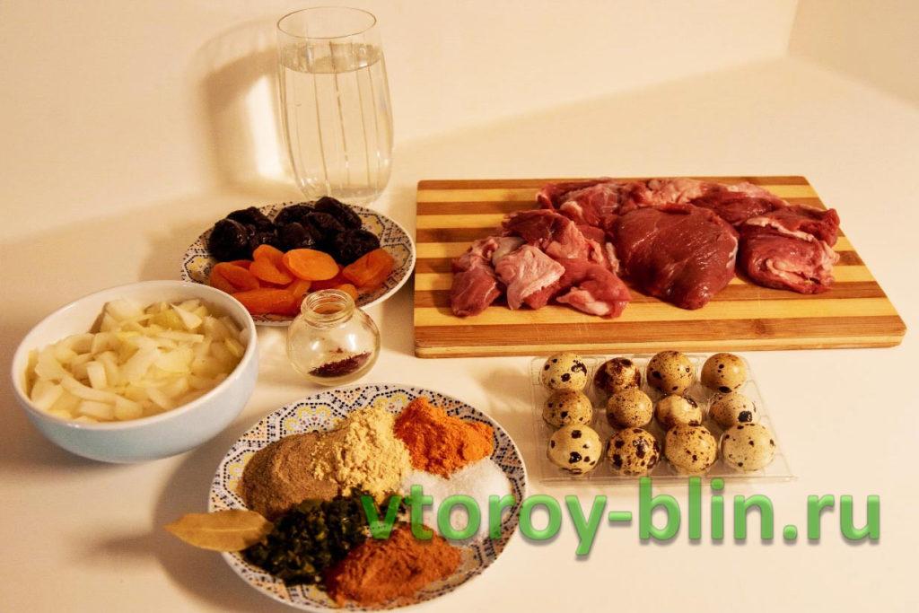 Тушеное мясо с черносливом и перепелиными яйцами