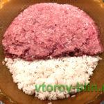 Диетические тефтели «Ежики» с рисом и подливкой