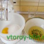 Торт «Отелло»: пошаговый рецепт с фото