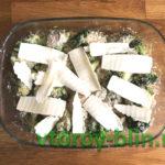 Запеканка из брокколи с сыром косичка
