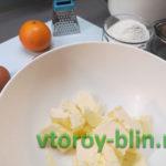 Королевская ватрушка: рецепт с апельсиновой цедрой