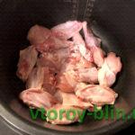 Чахохбили из курицы в мультиварке рецепт