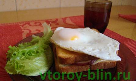 Тосты с яйцом, ветчиной и сыром